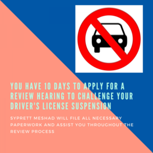 dui attorney DUI drivers license suspension 0 300x300