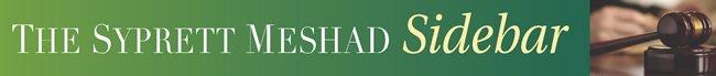 Syprett Meshad Sidebar newsletter Summer 2012 syprett meshad sidebar newsletter header 0